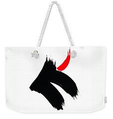Dansu Kara Dansa  Weekender Tote Bag by Roberto Prusso