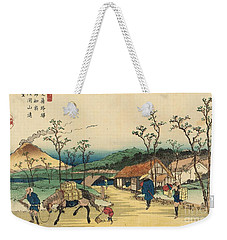 Distant View Of Mount Asama From Urawa Station Weekender Tote Bag