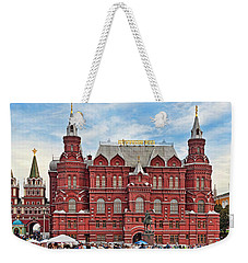 Facade Of A Museum, State Historical Weekender Tote Bag