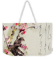 Haiga My Spring Too Is An Ecstasy Weekender Tote Bag