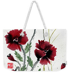 Honor Weekender Tote Bag by Bill Searle