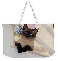 I'm Adorable Weekender Tote Bag
