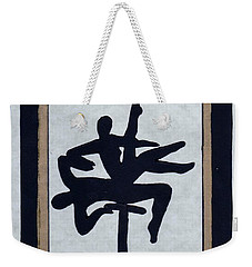 Weekender Tote Bag featuring the mixed media In Perfect Balance by Barbara St Jean