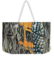 Weekender Tote Bag featuring the painting I Q Stoped by Fei A