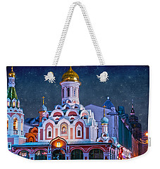 Kazan Cathedral. Red Square. Moscow Russia Weekender Tote Bag by Juli Scalzi