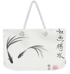 Like Fish With Water Weekender Tote Bag