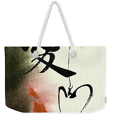 Love Brush Calligraphy With Heart Weekender Tote Bag