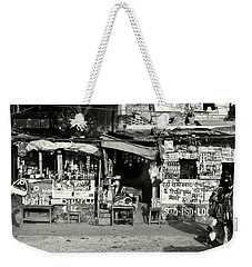 Man Woman And Schoolgirls Weekender Tote Bag