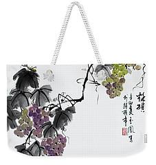 Melody Of Life II Weekender Tote Bag