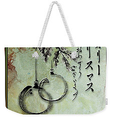 Weekender Tote Bag featuring the painting Merry Christmas Japanese Calligraphy Greeting Card by Peter v Quenter