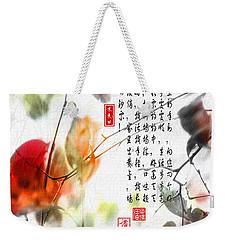 New Beginning Weekender Tote Bag