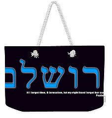 O Jerusalem Weekender Tote Bag