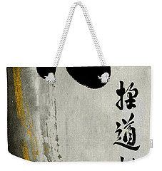 Weekender Tote Bag featuring the mixed media One Mind Seeking The Way With Unceasing Effort by Peter v Quenter