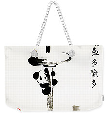 Pandas Love Toronto Weekender Tote Bag