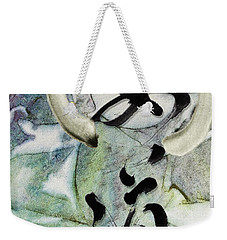 Peaceful Path With Enso Weekender Tote Bag by Peter v Quenter