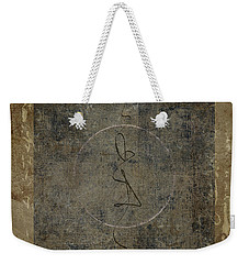 Prayer Flag 201 Weekender Tote Bag