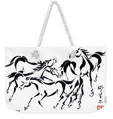 Weekender Tote Bag featuring the painting Rambunctious by Bill Searle
