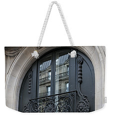 Reflections Weekender Tote Bag by Victoria Harrington