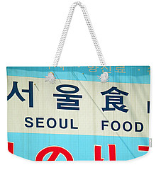 Seoul Food Weekender Tote Bag