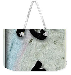 Settle Your Mind Teishinki Weekender Tote Bag