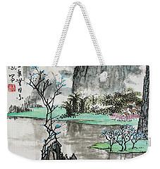 Spring River II Weekender Tote Bag