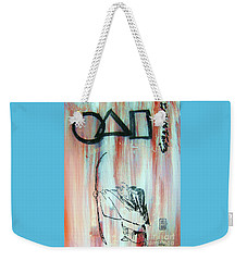 Symbolic Zen Weekender Tote Bag by Roberto Prusso