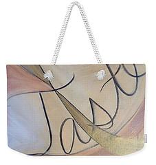 Taste Weekender Tote Bag
