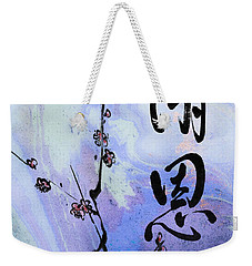 Thank You Shaon Gratitude Weekender Tote Bag by Peter v Quenter