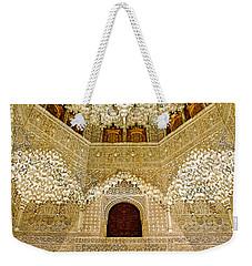 The Hall Of The Arabian Nights 2 Weekender Tote Bag