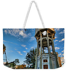 The Old Water Tower Of Tel Aviv Weekender Tote Bag by Ron Shoshani