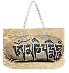 Tibetan Mani Stone - Om Mani Padme Hum Weekender Tote Bag