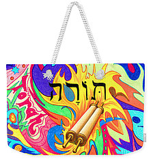 Torah Weekender Tote Bag by Nancy Cupp