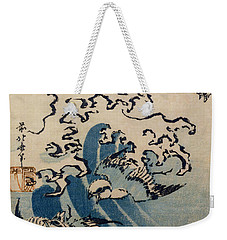 Waves And Birds Weekender Tote Bag by Katsushika Hokusai