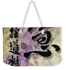 Wisdom Prajna Seeking The Way With Unceasing Effort Weekender Tote Bag by Peter v Quenter