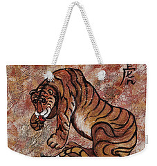 Weekender Tote Bag featuring the painting Year Of The Tiger by Darice Machel McGuire