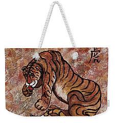 Year Of The Tiger Weekender Tote Bag by Darice Machel McGuire