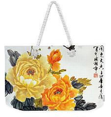 Yellow Peonies Weekender Tote Bag
