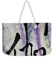 Yoga Attending To The Jewel Weekender Tote Bag by Peter v Quenter