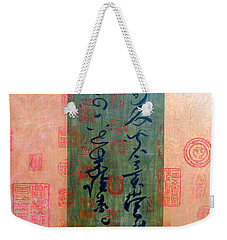 Weekender Tote Bag featuring the painting Asian Script by Tom Roderick