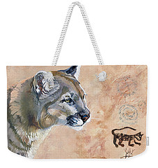 From Then To Now Weekender Tote Bag