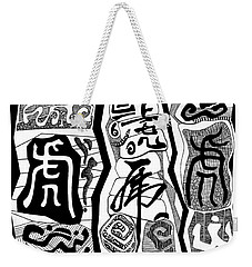 Tiger Chinese Characters Weekender Tote Bag