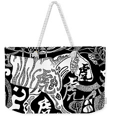 Tiger Calligraphy  Weekender Tote Bag