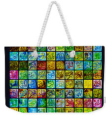 99 Names Of Allah Weekender Tote Bag