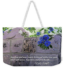 Weekender Tote Bag featuring the painting Blossoms Along The Wall by Linda Feinberg