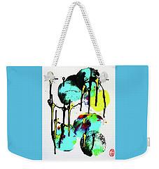 Fugu Ni Weekender Tote Bag by Roberto Prusso