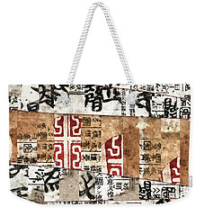 Weekender Tote Bag featuring the mixed media I Read The News Today Oh Boy by Carol Leigh