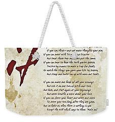 IF Weekender Tote Bag