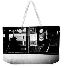 Weekender Tote Bag featuring the photograph Lost In Thought by John Williams