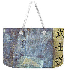 Ethical Code Of The Samurai  Weekender Tote Bag