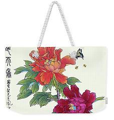 Red Peonies Weekender Tote Bag